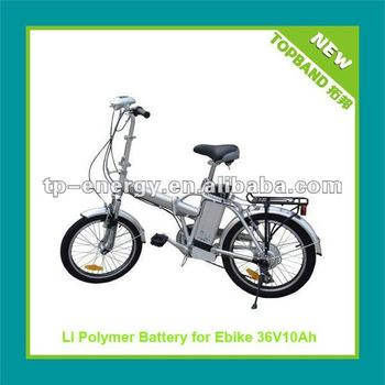 New LiFePO4 36v 10ah E Bike Battery Pack with rear rack
