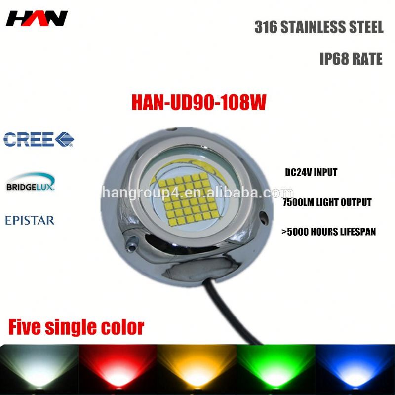 China manufacturer marine parts 12v dc led marine lights boat 9W led underwater lamp led underwater lighting