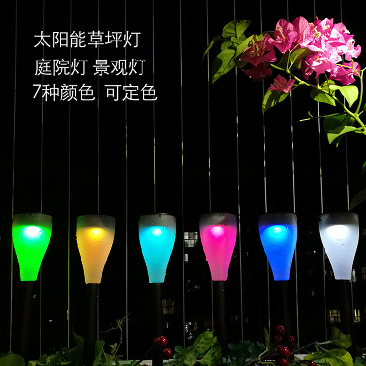 RGB 7 color change automatic outdoor solar garden light decorative