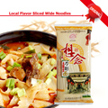 Dry Noodles 366g Chinese Local Flavor Local Flavor Sliced Wide Noodles 6mm Xiang Nian Food 6 Sauce Bags Noodles