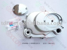 Alloy engine side cover/ATV dirt bike pirt bike parts