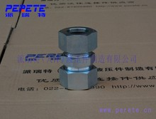 Metric thread male 24 degree cone seat straight tube fitting