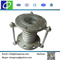 Corrugated compensator metallic bellows expansion joints