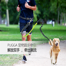 wholesale pet products running leash retractable dog leashes with bag hot selling custom dog leash