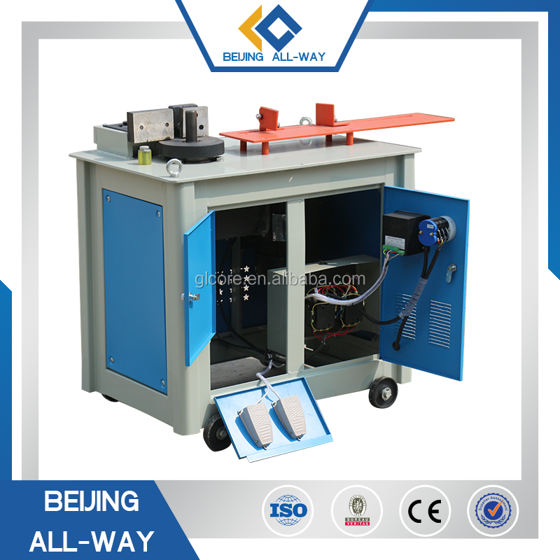 2016 GW25 Automatic flat bar bending machine