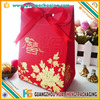 fancy paper wedding chocolate &candy& gift envelope packing bag