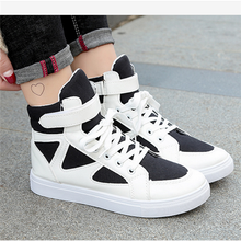 The new Korean version of women's fresh breathable board casual shoes anti-skid belt the street wind single shoes
