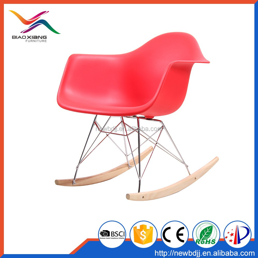 Factory Made Red Small Plastic Rocking Chair For Living Room