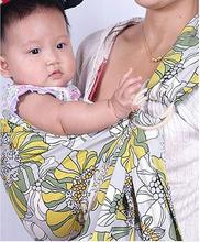 Fashion bamboo baby sling wrap carrier for newborns