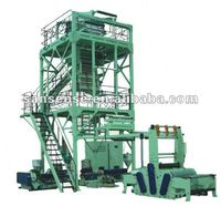 MSJ-GS Multi-layer film blowing machine