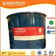 Economic Tiger offset resin ink for book printing