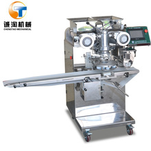 Factory price biscuit making machine