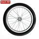 16X1.75 puncture proof pu foam tire bicycle trailer wheels 16 inch