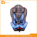 safety baby car seat with ECE R44/04 certificate