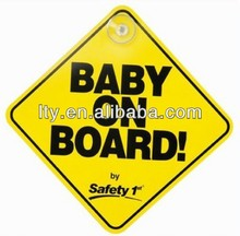 Personalized Baby On Board car Signs (M-CS040)