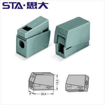 lighting connector 224-101 224-112 Cross-section 0.5 - 2.5 mm 24 A Grey 14-12 AWG 2con
