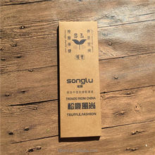 Manufacturer sale good quality luxury custom insoles packaging boxes