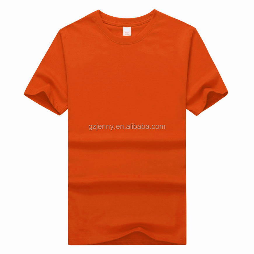China supplier 100% cotton blank <strong>t</strong>-<strong>shirt</strong> below $1 blank supreme <strong>t</strong> <strong>shirt</strong>
