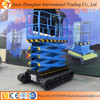 Hot selling Electric Track Crawler Scissor Lift with factory price