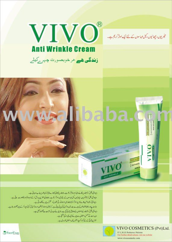Vivo Anti Wrinkle Cream
