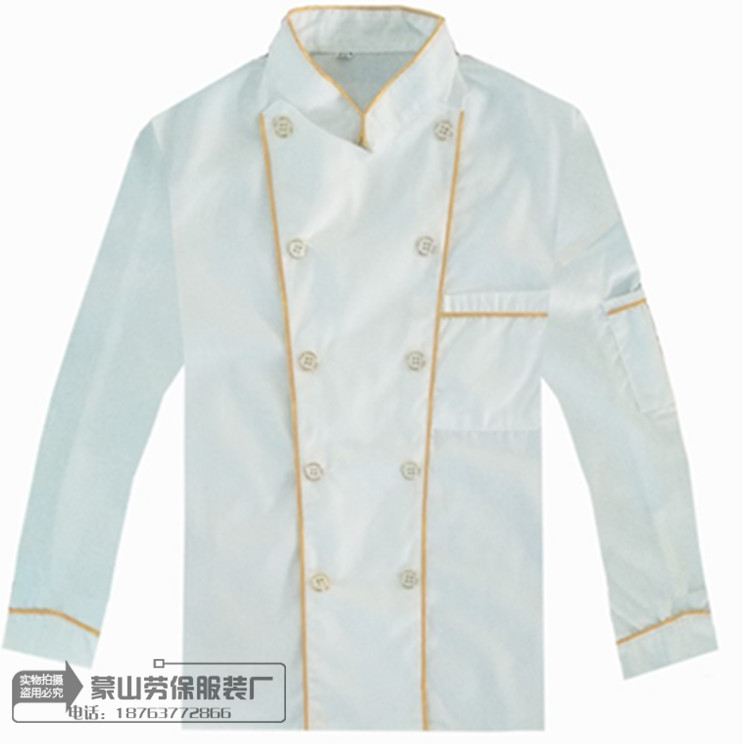 OEM Service Chef Kitchen Jacket With Many Buttons From Alibaba