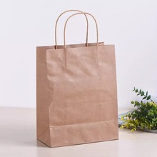 Eco friendly brown paper shopping bag kraft paper shopping bag printing