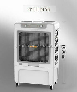 Airflow 4500m3 Mobile Air Cooler by Evaporative Eco-friendly Air Conditioner for Home