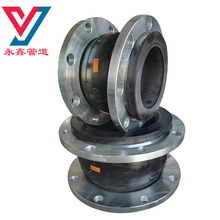 New product good quality flexible single ball rubber joint