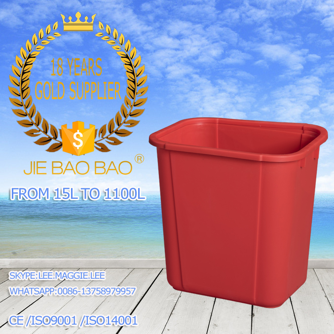 JIE BAOBAO! SMALL PLASTIC 15 LITER RECYCLING OUTDOOR TRASH CAN