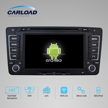 brand new OEM car stereo for VW Skoda Octavia 2 din car radio with navigation