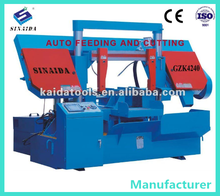 Automatic Metal cutting machine The band sawing machine price Aluminum cutting machine for small business