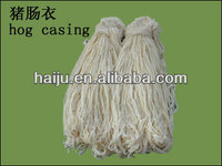 natural sausage casing salted hog casing