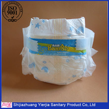 Soft Breathable Absorption and Embroidered Feature adult baby diaper