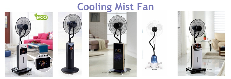 Cooling Fan For Bedroom 28 Images Bedroom Cooling Fan 28 Images 25 Best Ideas About Air