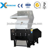 Xie Cheng hard/rigid plastic shredder/cutter/crusher