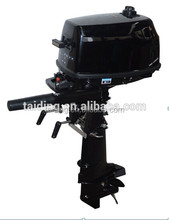 2stroke water cooling system outboard motor with 15hp for sale