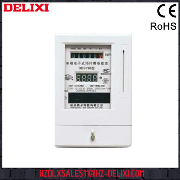 Single phase repaid remote control energy meter