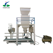 2015 Fast Fill and Sew Bagging Machine packaging machine for sale