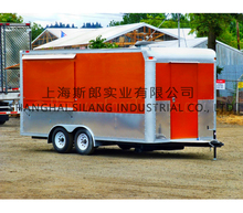 red biaxial food cart beach food truck trailer hot dog Hamburger ice cream traction cart By fast food trailer China's largest f