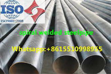 BEST PRICES DIN2391 ST52 Seamless din en 10220 high-strength spiral welded steel pipe/tube FROM TIANJINXIUSHUI