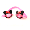 Fashion Anti Fog Swimming Glasses Funny