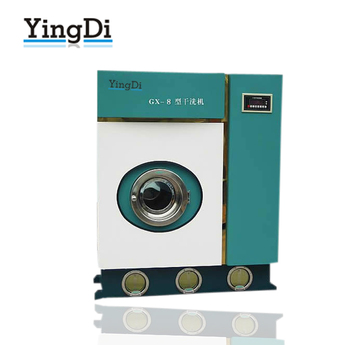 Guangzhou professional dry cleaning machine price in india in commercial laundry dryer for sale