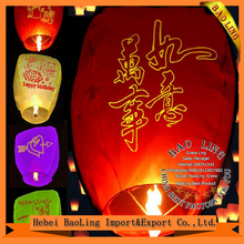 Wholesale Cheap Biodegradable Wishing Chinese Flying Sky Paper Lantern