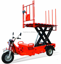 Special designded electric cargo tricycle lifting car with 2 tons loading capacity