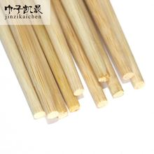 Disposable Feature Cheap and Disposable Paper Plastic Packages Wrapped Bamboo Chopsticks