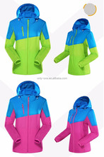 2017 High Quality Fashion Outdoor Waterproof UV Protective Clothing For Wholesale