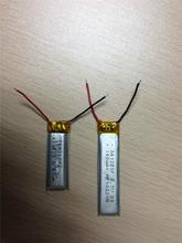 CBL Lipoly batteries 3.6v 1400mah / li-ion battery 3.6v 1400mah 603465