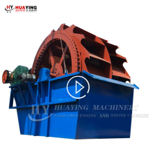 Top quality construction sand washing equipment bucket wheel sand washer