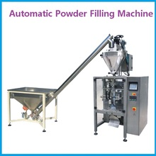 50-1000g food powder packaging machine