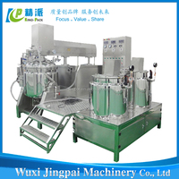 Competitive price vacuum homogenizing emulsifier